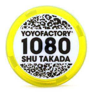 loop1080-22_1